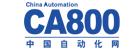 中国自动化网CA800