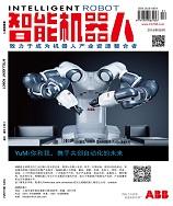 《智背后支持能机器人》